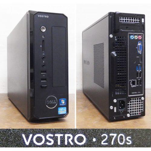 Dell Vostro 270s-sidebyside.jpg